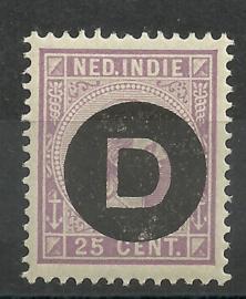 Nederlands Indië Dienst  5 25ct 1892-1897 Postfris (1)