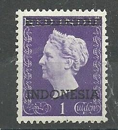 Indonesië 371 (Hulpuitgifte met drie strepen) Postfris