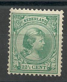Nvph  41c 22½ ct Prinses Wilhelmina (Hangend Haar) Postfris (1)