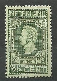 Nvph  90 2½ ct Jubileum 1913 Postfris