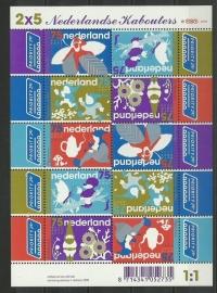 Nvph V2603/2607 Nederlandse Kabouters Postfris
