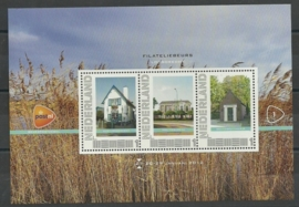 2012 (01) Persoonlijk Postzegelvel Filateliebeurs Loosdrecht Postfris