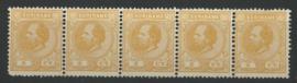 Suriname   2e 13 ½ × 13¼  2 ct Willem III in strip van 5 Ongebruikt