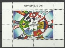 Aruba 528 100 jaar UPAEP 2011 Postfris