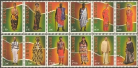 Suriname Republiek 1150/1161 Surinaamse Klederdrachten 2002 Postfris