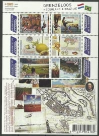 Nvph V2658/2663b Grenzeloos Nederland Brazilië Postfris