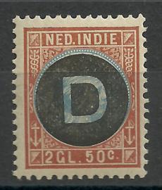 Nederlands Indië Dienst  7 2½ Gld 1892-1897 Postfris + Certificaat