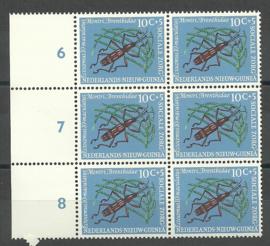 Nederlands Nieuw Guinea 70 PM + PM5 in blok Postfris
