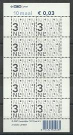 Nvph V2466cc 10 × 3ct Bijplakzegels Logo TNT Postfris (Blauwe Gom)