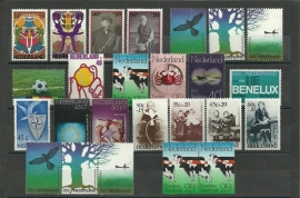 Complete Jaargang 1974 Postfris + a nummers (Met kindblok)