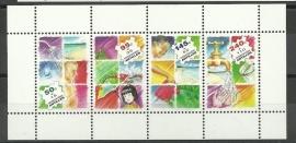Nederlandse Antillen 1472 Kinderzegels 2003 Postfris