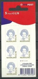 Nvph Vaa2041 5 × 0,78 euro TPG Logo Postfris (Open Hangoog, Cilinder W1W1W3W1)