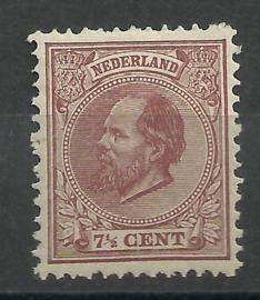 Nvph  20H 7½ ct  (12½×12) Koning Willem III 1872-1888 Postfris (1) + Certficaat