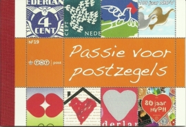 PR 19 Passie voor Postzegels (2008)