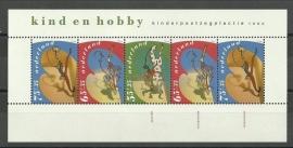 Nvph 1460 Kindervel 1990 Postfris