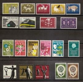 Complete Jaargang 1964 Postfris