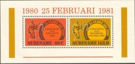 Suriname Republiek 246 Blok De 4 Vernieuwingen 1981 Postfris