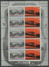 Nvph V2258/2259 Jeugdfilatelie Spyker Postfris