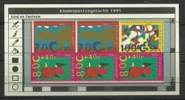 Nvph 1661 Kindervel 1995 Postfris