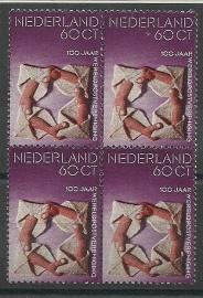 Nvph. 1058 100 Jaar Wereldpostvereniging in Blok Postfris