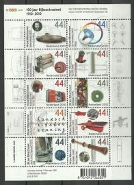 Nvph V2697/2706 100 Jaar Rijksoctrooiwet Postfris