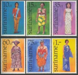 Suriname Republiek  54/59 Klederdrachten 1977 Postfris
