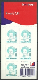 Nvph V1984 5 × 0,85 / 0,39 PTT Logo Postfris