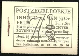 PZ 51-N 4 × 6 (Nvph 381) Roomkleurige Kaft ( 1)