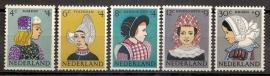 Nvph  747/751 Kinderzegels 1960 Postfris