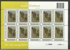 Nvph V2751 Jozef Israëls Postfris