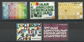 Nvph 2816/2820 Jubileumzegels 2011 Postfris