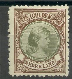 Nvph  46B 1 Gld (11½×11) Prinses Wilhelmina Ongebruikt (2)