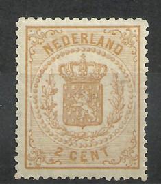 Nvph  17A 2 ct (14×14 KG)  Wapenzegel 1869/1871 Postfris (1) + Certificaat
