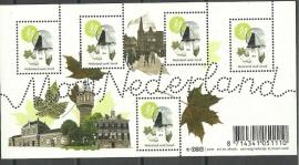 Nvph 2565 Mooi Nederland Sneek Postfris