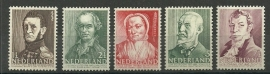 Nvph 392/396 Zomerzegels 1941 Postfris
