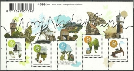 Nvph 2577 Verzamelvel Mooi Nederland Postfris