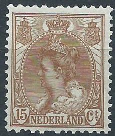 Nvph  64 15 ct  Koningin Wilhelmina Bontkraag Postfris (1) + Certificaat
