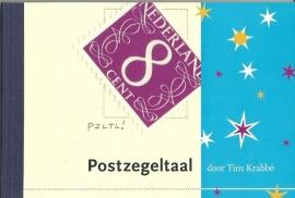 PR 05 Postzegeltaal (2005)