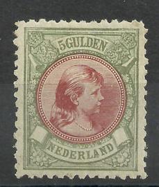 Nvph  48C 5 Gld (11×11) Prinses Wilhelmina Postfris + Certificaat