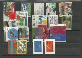 Complete Jaargang 1995 Postfris (Met blokken en boekjes)