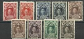 Suriname 118/126 Gewijzigde Jubileumzegels Ongebruikt