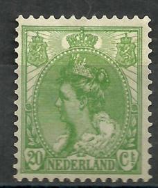 Nvph  68 20 ct  Koningin Wilhelmina Bontkraag Ongebruikt (5)