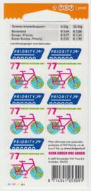 Nvph Vbaa2621 Priorityzegels 2009 Postfris (W1W1W1W1, kleerhanger)