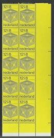 Plaatfout  965 PM1 in Blok Postfris (nieuw in Mast 2013)