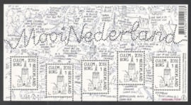 Nvph 3655 Mooi Nederland Stadspoorten: Culumborg Postfris