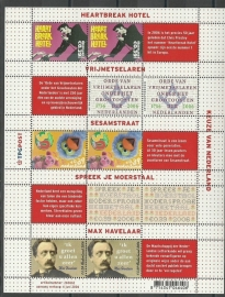 Nvph V2424/2428 Keuze van Nederland Postfris