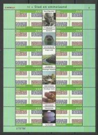 Plaatfout 2070 PM Blok Postfris