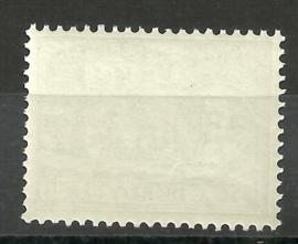 Plaatfout   87 P  Postfris
