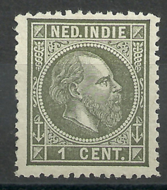 Nederlands Indië   3C 13¼ × 14  1ct Willem III Type I Postfris (1)