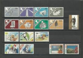 Complete Jaargang Aruba 1987 Postfris